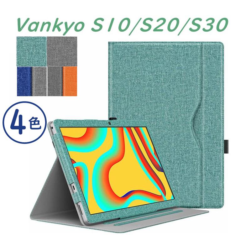 バンキョー Vankyo Matrixpad S10 S20 S30 10.1インチ ケース 安心と信頼 カバー バンキョータブレットS10 軽量 収納ポケット 全面保護カバー スタンド タブレットケース バンキョータブレットS20 バンキョータブレットS30 スマートケース 収 人気 おすすめ 固定ゴムバンド付き 保護カバー 薄型