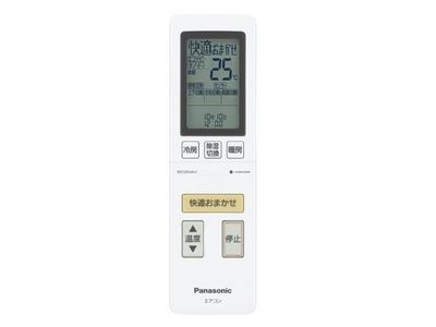 Panasonic リモコン(リモコンホルダー付き)CWA75C4509X