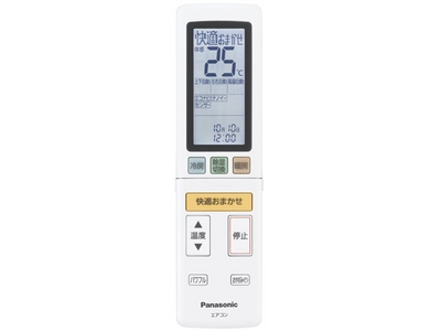 Panasonic リモコン(リモコンホルダー付き)CWA75C4663X