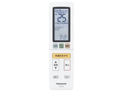 Panasonic リモコン(リモコンホルダー付き)ACRA75C4773X