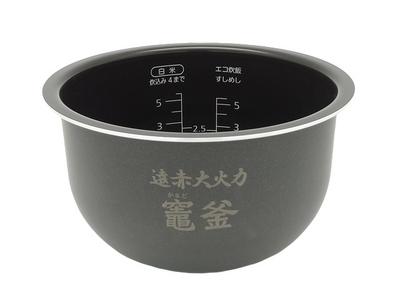 Panasonic 遠赤大火力竃釜1.0L ARE50-D18