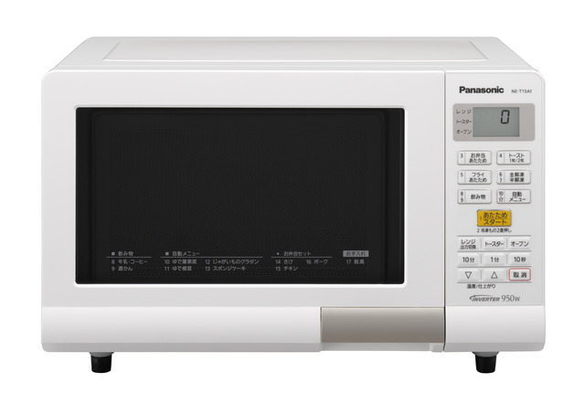 Panasonic オーブンレンジ NE-T15A1-W