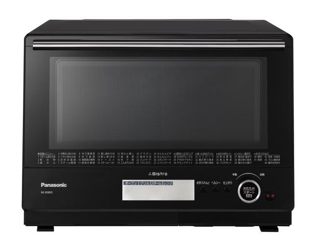 Panasonic スチームオーブンレンジ NE-BS805