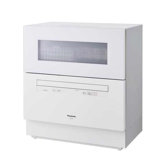 かわいい! Panasonic NP-TH4-W 食器洗い乾燥機Panasonic 食器洗い乾燥機 NP-TH4-W, パワーストーン通販専門店GRAVEL:ca88ee06 --- experiencesar.com.ar
