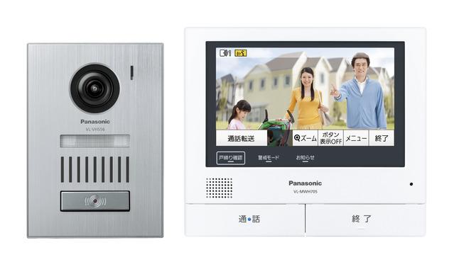 Panasonic テレビドアホン VL-SVH705KS