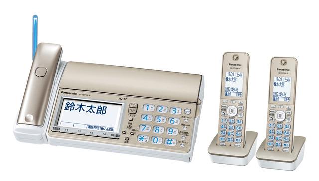 Panasonic デジタルコードレス普通紙ファクス(子機2台付き) KX-PD715DW-N