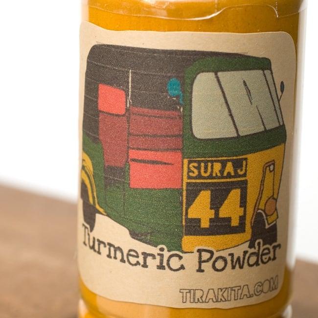 ターメリックパウダー Turmeric Powder 【100gボトル】 / うこん インドカレー レビューでタイカレープレゼント あす楽