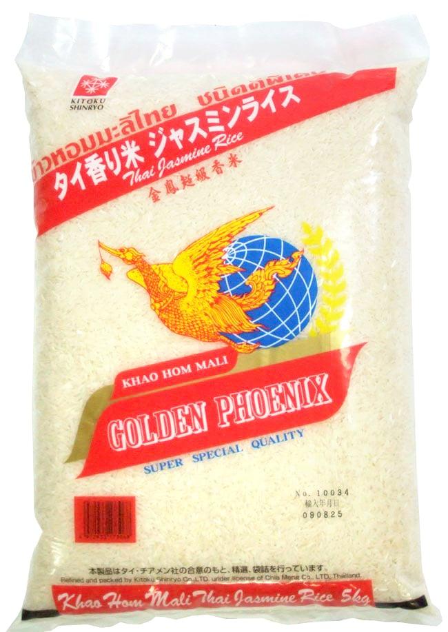 Golden phoenix 800 g Jasmin Rice / possible Thailand dish Phoenix (Golden  phoenix) powder bean rice paper ethnic horse mackerel Ann India food