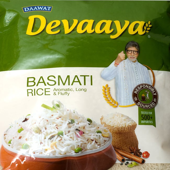 Image result for amitabh basmati