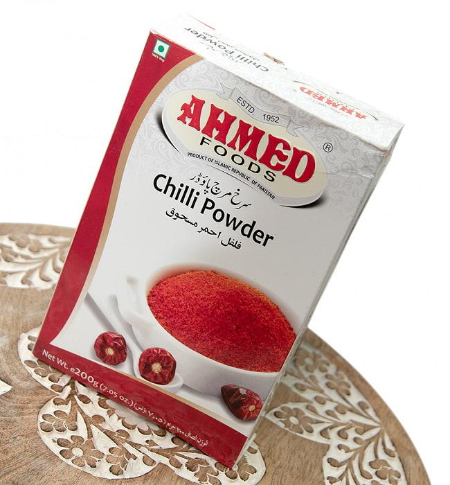 Chili powder 200 g boxed-Chilli Powder