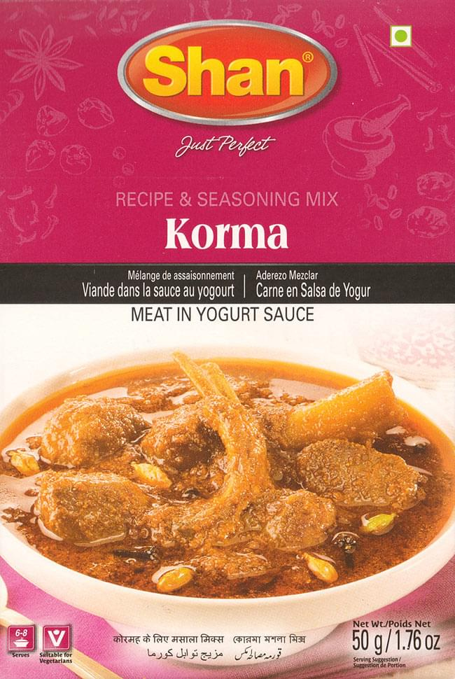 tirakita korma curry spice mix ethnic asia india food food of