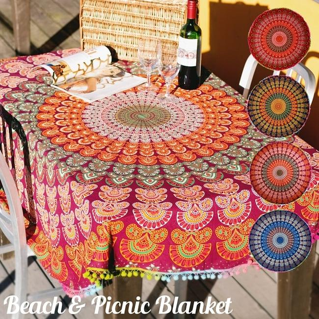Mandala Pattern Round Blanket Leisure Sheet Sofa Cover Tablecloth Cloth For Recreation Matt