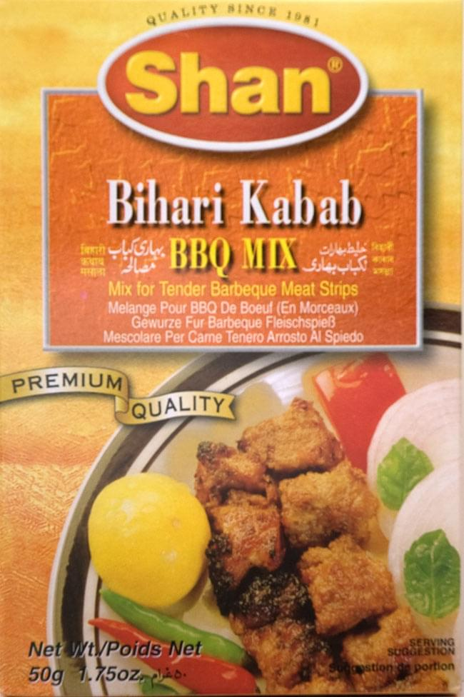 tirakita atal bihari kebab spice mix ethnic asian india food food