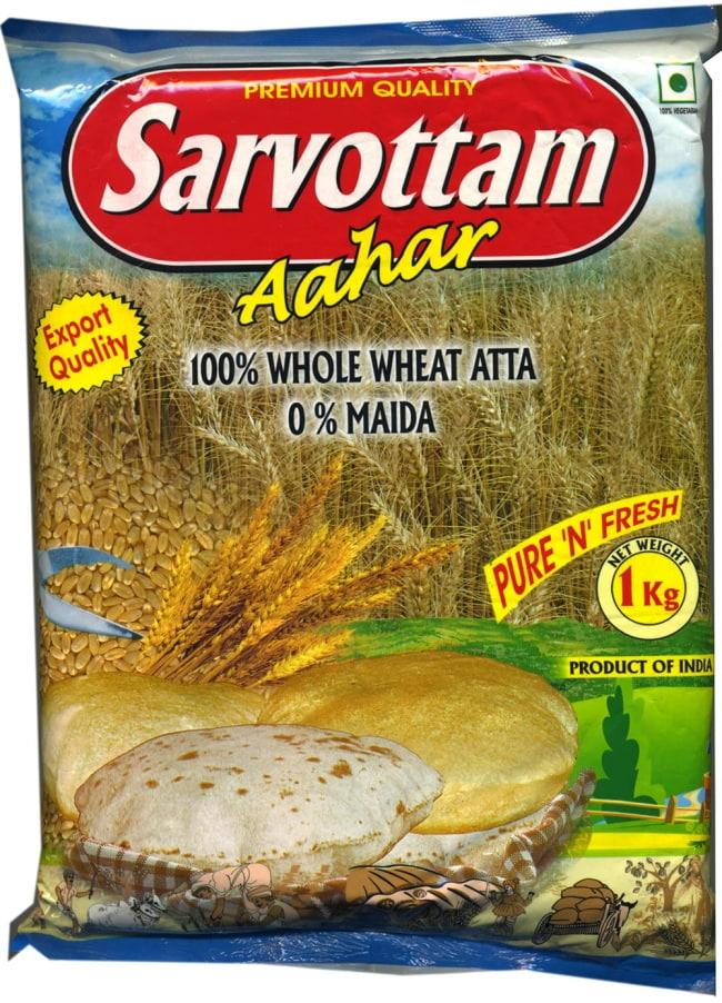 Atta Atta Sarvottam / India dish graham flour Sarvottam (サルボッタム) spice  curry ethnic horse mackerel Ann food ingredients tableware