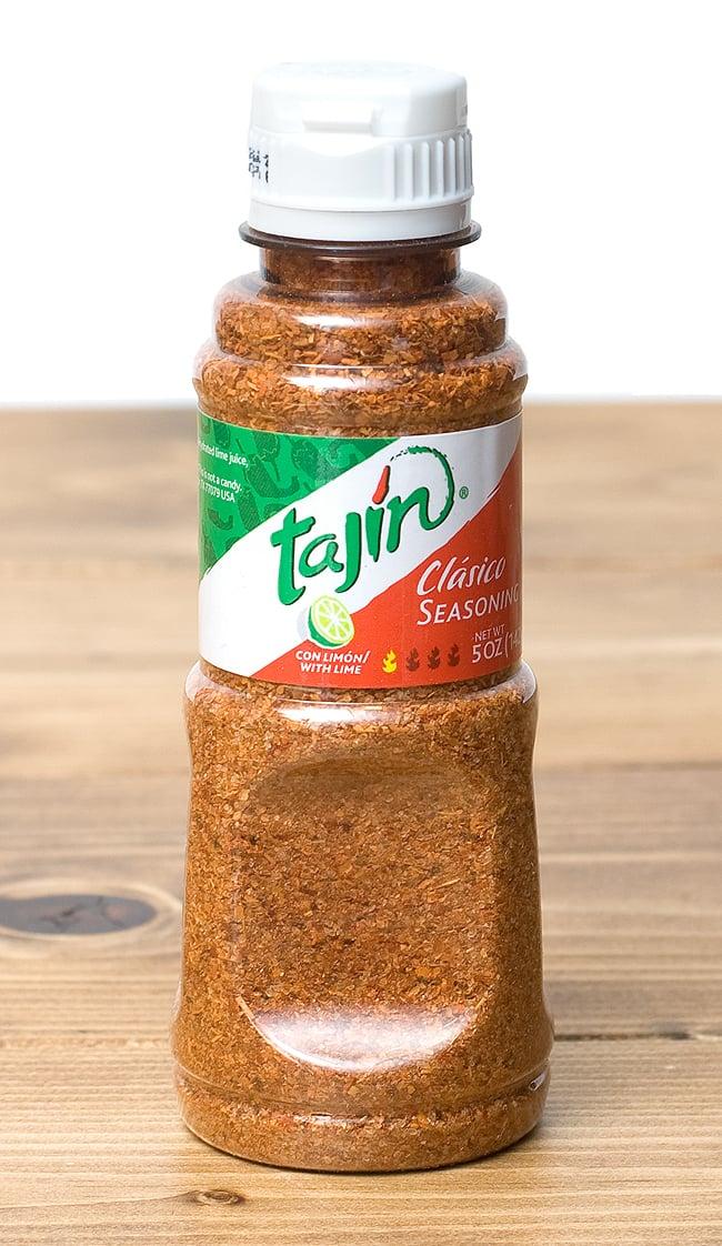 墨西哥美国食品调味品-钦民族亚洲印度,配料