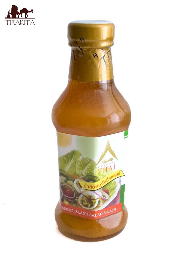 泰国的沙拉酱-塑料桶沙拉飞溅