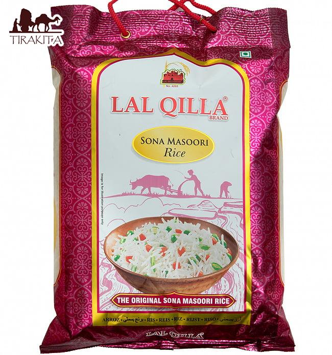 ソナ マスリ ライス 5kg - sona masoori 【LAL QILLA】 / masuri samba jeera karra rice インド料理 南インド 米 粉 豆 ライスペーパー アジアン食品 エスニック食材