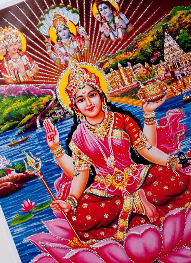 神 Lakshmi 美丽和财富的波光粼粼,印度的印度教神海报 [45 厘米 x 30.5 厘米] 拉克希米拉什拉克希米拉克西米排灯节排灯节装饰艺术画好运气运气运气 |
