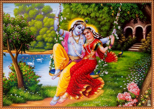 [approximately 70 5cm X approximately 50 5cm] ヒンドゥー God poster Krishna and  this Lada / feng shui lucky 浄化除霊 Krishna Hinduism picture
