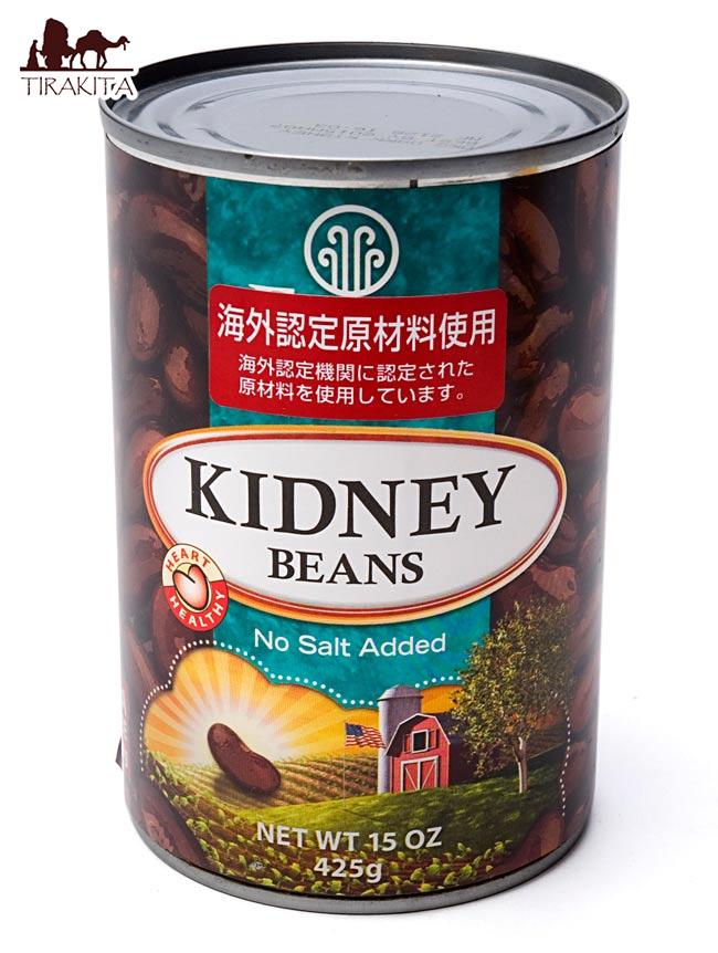 キドニー オーガニック 真っ赤なキドニーを丁寧に水煮しました 日本では赤いんげん豆と呼ばれているレッドキドニーの水煮缶です 乾燥豆のように水に一晩浸して やわらかく煮る必要 キドニービーンズ 缶詰 Red Kidney 商舗 Beans 425g ダル アメリカ エデン アリサン スパイス レッドキドニー Eden 毎日がバーゲンセール ALISHAN エスニック食材 アジアン食品 金時豆
