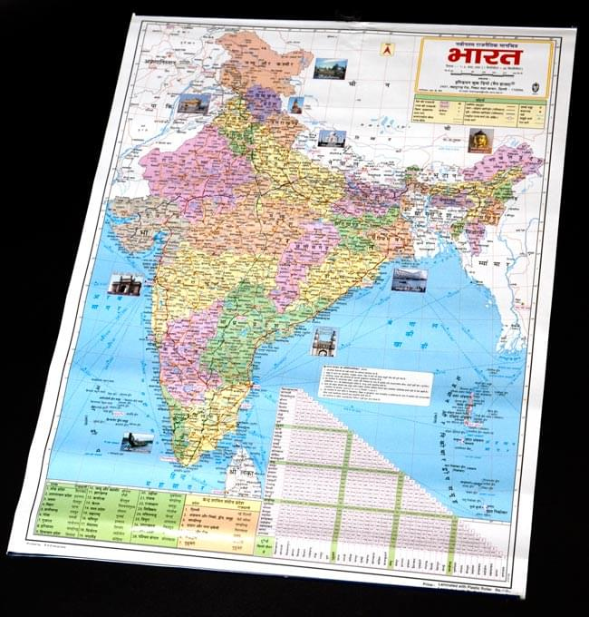 This Asian printed matter sticker postcard that Indian map (Hindi)  education poster / is interesting