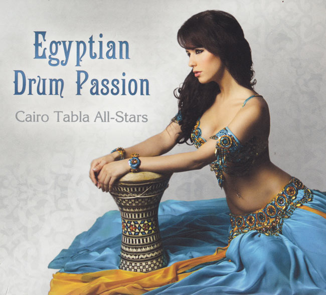Egyptian Drum Passion - Cairo Tabla All-Stars   Bellydance肚皮舞CD土耳其埃及阿拉伯DVD服裝chorisukatopantsu