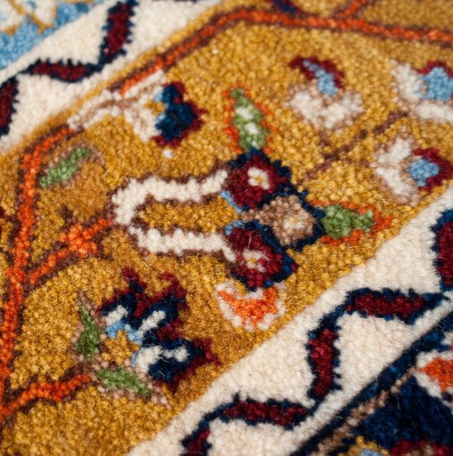 Tirakita Handwoven Indian Carpet Rug Handwoven Carpet