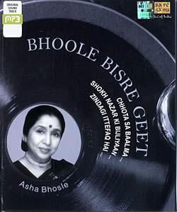 メール便OK! あす楽 映画音楽 サントラ アーシャ・ボースレーの曲が40曲も入ったお得なMP3CD! Bhoole Bisre Geet Asha Bhosle MP3CD / インド 音楽 ミュージック インド映画 ボリウッド SAREGAMA フィルミー リミックス ベスト インド音楽 民族音楽