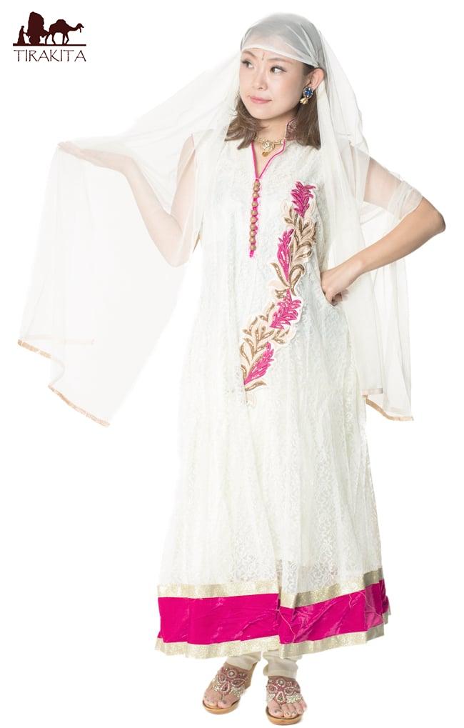 【送料無料】 サフェードのパンジャビドレス 3点セット 白×ピンク / インド パンジャービードレス サルワール・カミーズ パンジャビスーツ サリー レディース 女性物 エスニック衣料 アジアンファッション エスニックファッション