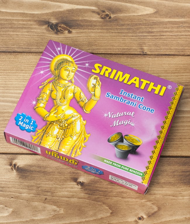 Benzoin SRIMATHI Instant Sambrani cone resin incense type / incense incense  India incense アシュラムアジアエスニック of the lady