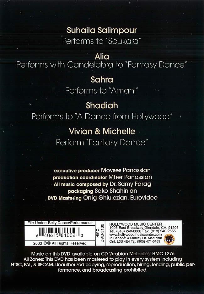 メール便OK あす楽 ベリーダンス レッスン アラビアン 中東 キャンペーンもお見逃しなく エジプト Belly dance 群舞 国際的に有名なスヘイラほか 魅力的な5人のダンサーのダンスが楽しめるパフォーマンスDVD Dance パフォーマンス DVD トルコ アラビア Melodies 音楽 注文後の変更キャンセル返品 エジプシャン Arabian