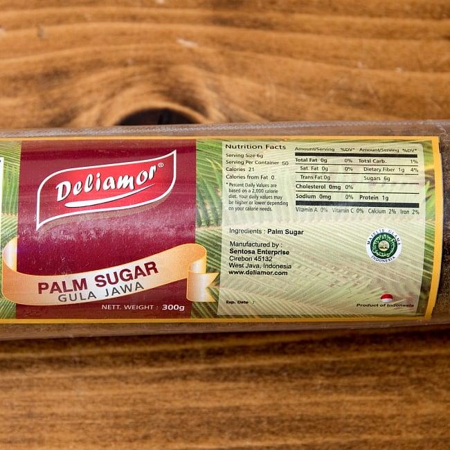 Palm sugar block (coconut sugar) 300g-Palm Sugar GULA JAWA / palm sugar  Deliamor (デリアモール) ethnic food coconut oil horse mackerel Ann India food