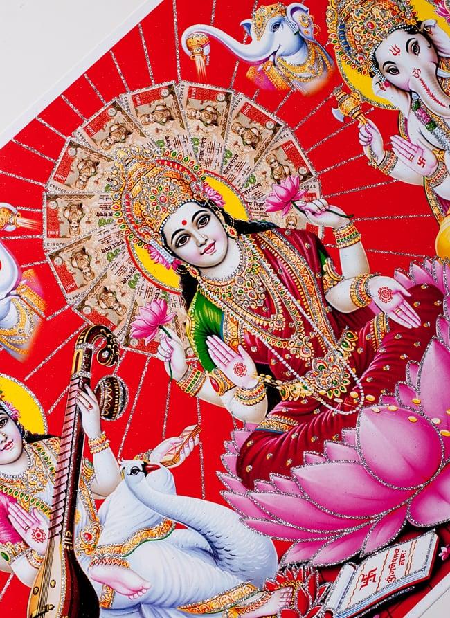 Tirakita  Sparkling Lakshmi  Sarasvati  Ganesha  India