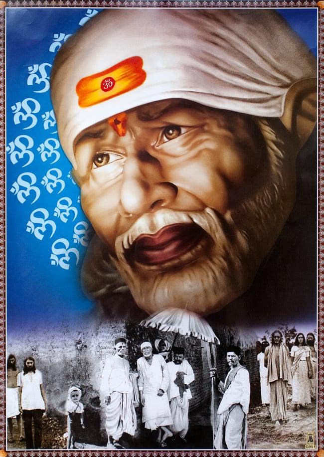 Sai Baba Lucky Photo