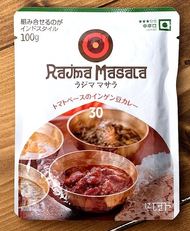 tirakita rajma masala no 30 ethnic asian india food food materials