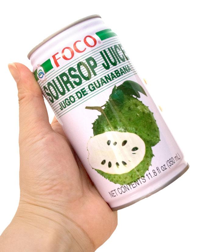 酸的索普汁 350 毫升 (FOCO) | 泰国 soursop 做食品和甜饮料民族亚洲印度食品