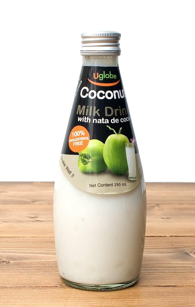 -Coconut Milk Drink With Nata de coco / basil seed Thailand tea tea with  milk diet globe (you glove interchange trade) ethnic food coconut oil horse