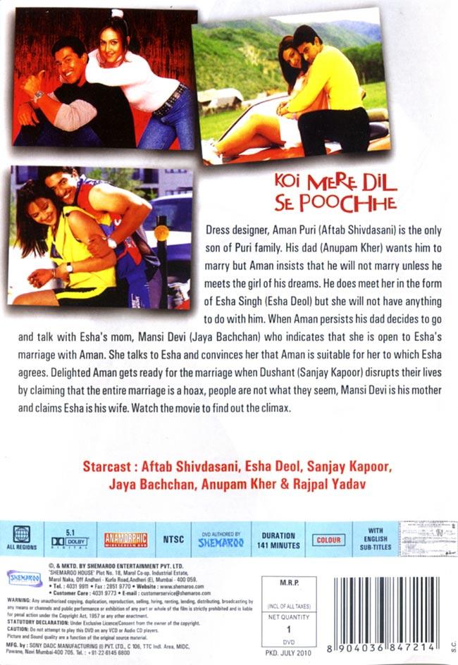 锦鲤仅仅 Dil Se 啊 [DVD]