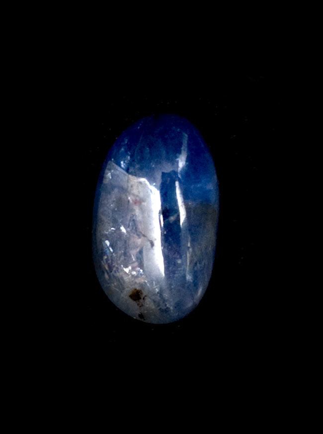 Excellent asian gem sapphire