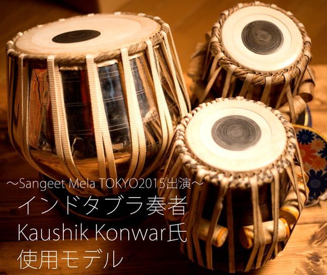 【一点もの】DANCE OF SHIVA2017 出演 タブラ奏者 Kaushik Konwar 氏使用モデル 限定タブラセット / CD DVD 教則 インド楽器 送料無料 レビューでタイカレープレゼント あす楽
