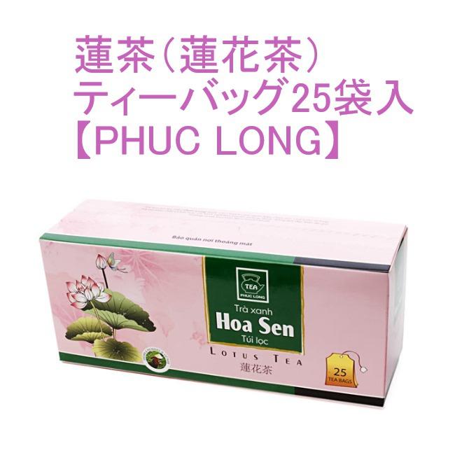 莲花 (荷花茶) 茶袋 25 袋