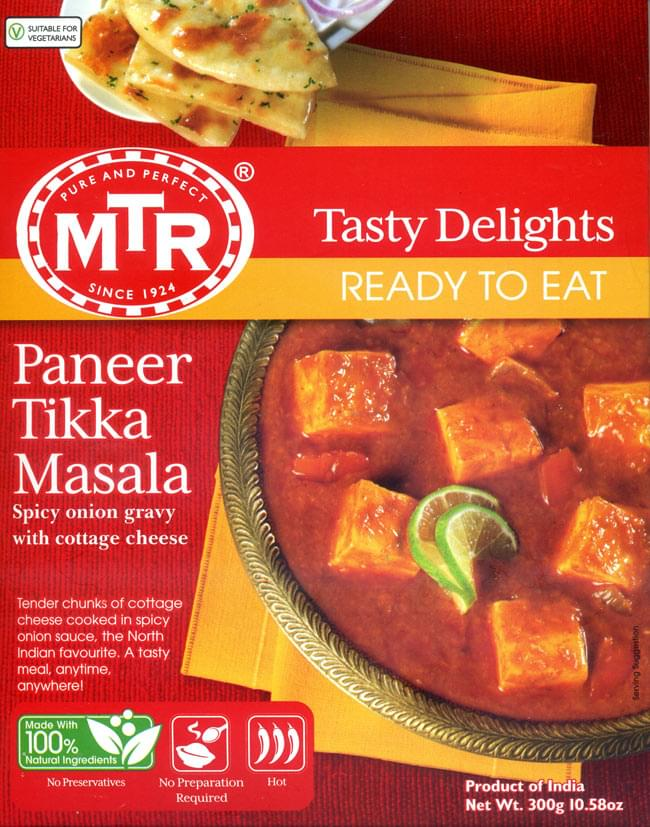 Paneer Tikka Masala onion-based grill cheese curry MTR curry / retort curry  India dish パニール onion MTR (M tea are) ethnic horse mackerel Ann