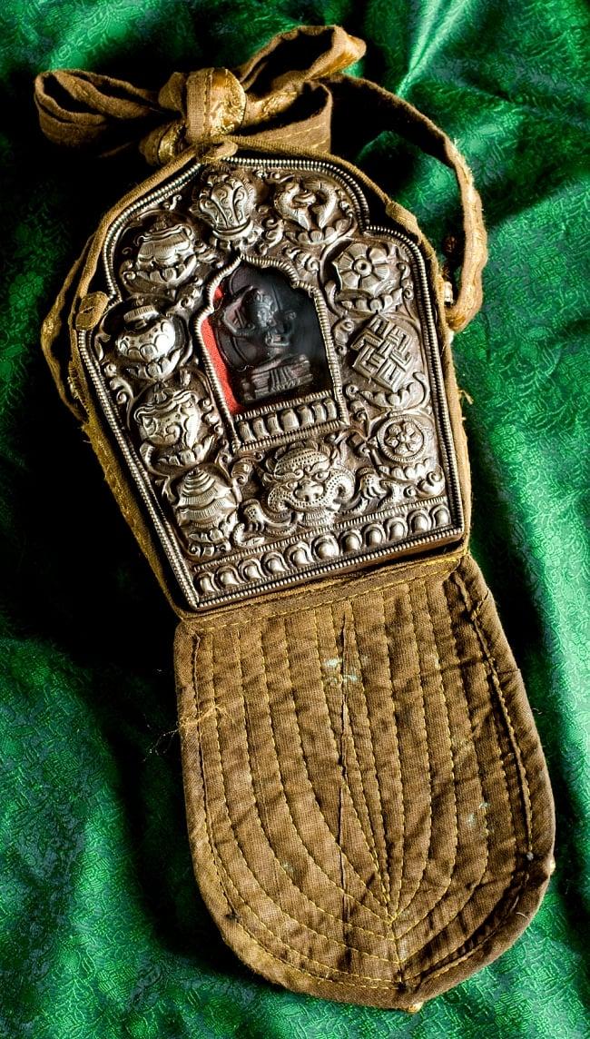 持ち運びができるチベット仏教の仏壇 ガウ(大) / 宗教用品 カウヴァジュラ・ダラ(持金剛)/ヤマ(閻魔天) 送料無料 レビューでタイカレープレゼント あす楽