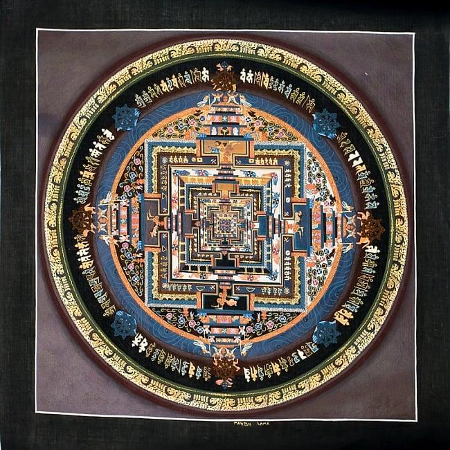タンカ -カーラチャクラマンダラ(茶) 縦横39x39 / 曼荼羅 手描きのタンカ 送料無料 レビューでタイカレープレゼント あす楽