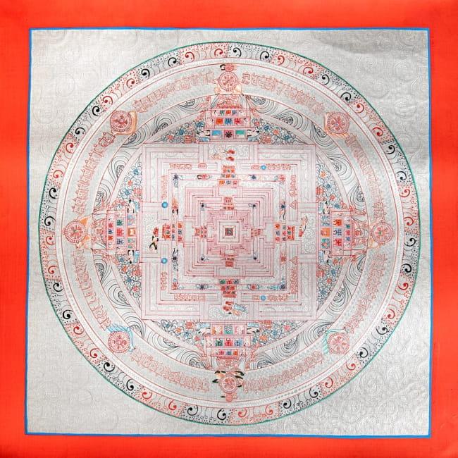 タンカ -カーラチャクラのシルバーマントラ / マンダラ 曼荼羅 手描きのタンカ 送料無料 レビューでタイカレープレゼント あす楽