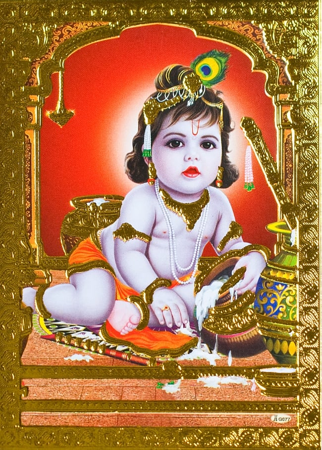 This God postcard baby Krishna / poster gold good luck postcard letter  Indian printed matter sticker of the money