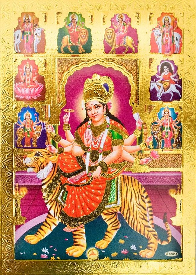 金の神様ポストカード ドゥルガー / ポスター ゴールド 開運 はがき 手紙 インド 本 印刷物 ステッカー