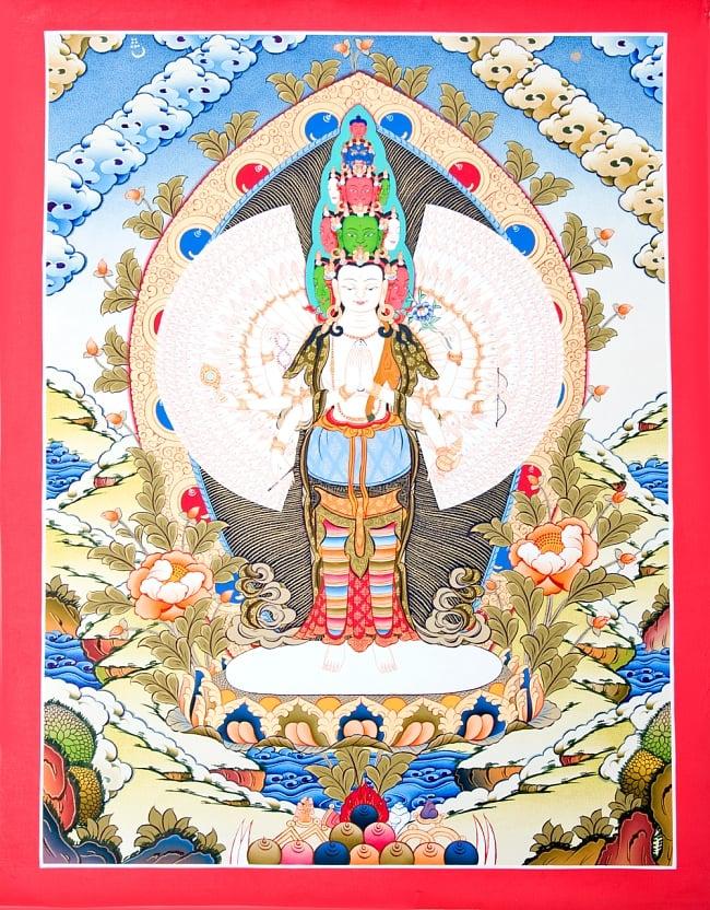 タンカ 十一面千手千眼観世音菩薩 50x67 / マンダラ 曼荼羅 手描きのタンカ 送料無料 レビューでタイカレープレゼント あす楽