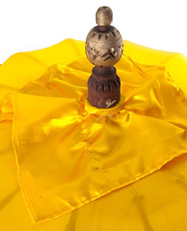 巴厘的伞(黄色) - 80cm | 祭祀旗子族群印度亚洲杂货