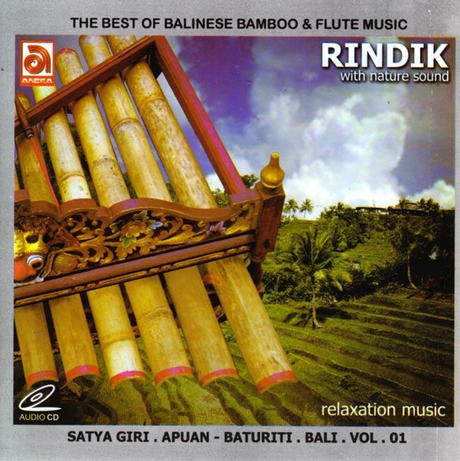 Rindik with nature sound SATYA GIRI Vol.1 / リンディック CD バリ Aneka Record インドネシア 民族音楽 インド音楽